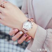 網紅同款女士手錶防水時尚2019新款韓版簡約潮流學生夜光鋼帶QM『艾麗花園』