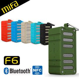 MiFa F6 無線NFC快速配對 隨身藍牙MP3喇叭 藍芽4.0傳輸 IPX4防潑水 防失真 免持通話 可插卡