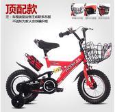 兒童單車2-3-4-6-7-8-9-10歲寶寶小孩腳踏單車男孩女孩童車igo 夏洛特