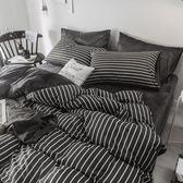 床上四件套 珊瑚絨四件套男女全棉純棉冬季水晶法蘭絨床單被套三件套床上用品 99免運 萌萌