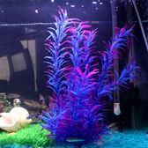 魚缸仿真水草造景裝飾  水族造景假水草 塑膠後景紫綠紅草長柳 智慧e家