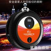 汽車車載充氣泵小轎車車用便攜式電動打氣泵12V多功能輪胎加氣筒 zh8060【歐爸生活館】