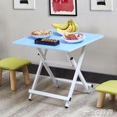 折疊桌餐桌家用小戶型簡約小桌子便攜式吃飯桌簡易戶外可擺攤方桌【帝一3C旗艦】YTL