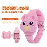 手錶 兒童手錶 男孩女孩小胖熊學生led電子錶可愛動物玩具抖音快手同款