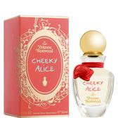 Vivienne Westwood Cheeky Alice俏麗愛麗絲女性淡香水50ml【UR8D】