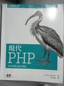 【書寶二手書T2/電腦_ZFQ】現代 PHP_Lockhart