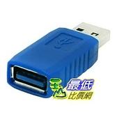 [103 玉山網] USB 3.0 AM公轉AF母轉接頭 USB3.0 AM公對AF延長 USB3.0轉接頭(_R06)