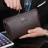 1111購物節-零錢包 袋鼠密碼鎖男士手包皮大容量軟皮男手抓包皮男手拿包商務夾包