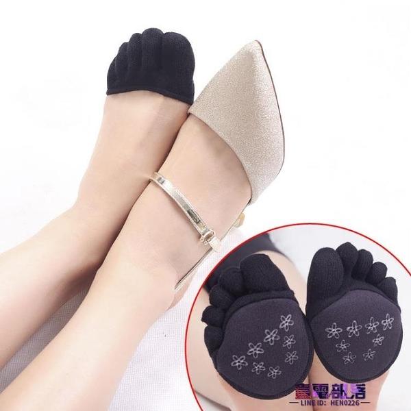 五指襪 隱形船襪五指半掌女防磨腳夏季半截腳趾高跟鞋前掌襪子純棉 快速出貨