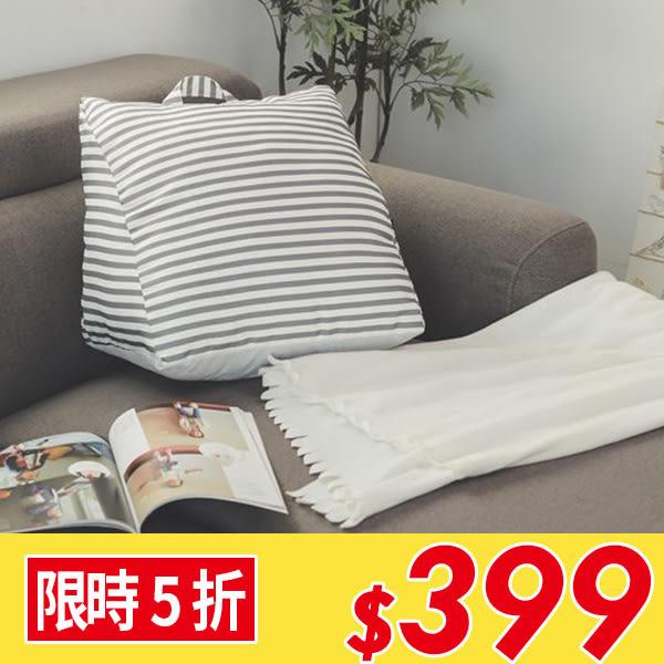 聖誕 交換禮物 靠枕 抬腿枕 抱枕【M0067】獨家設計抬腿枕(中)(三色)  MIT台灣製 完美主義