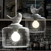 創意玻璃北歐餐廳吊燈LVV3304【KIKIKOKO】