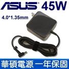 華碩 ASUS 45W  變壓器 充電線...