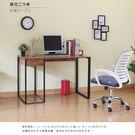 【RICHOME】 DE262  《 哈利單抽工作書桌》 辦公桌 工作桌 電腦桌 工業風 書房 辦公室