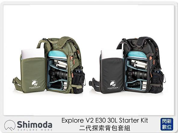 Shimoda Explore V2 E30 30L Starter Kit 二代探索背包套組 黑色 520-156 / 軍綠色 520-157