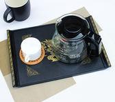 雙十二狂歡購 托盤家用水杯托盤歐式托盤創意茶盤長方形塑料盤子水果盤客房