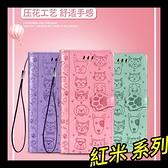 紅米Note9T 紅米9T 紅米Note8 pro 可愛貓狗卡通側翻皮套 360度全包軟殼 紅米note9pro 可插卡支架 皮套