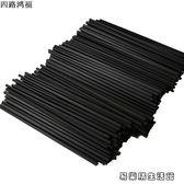 黑色消毒筷子 易樂購生活館