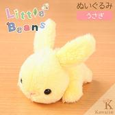 Hamee 日本 Little Beans 療癒小動物 絨毛玩偶 掌上型娃娃 (兔子/黃) 390-896406