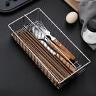 304不銹鋼消毒柜筷子筒廚房筷籠收納盒瀝水籃拉籃筷子盒 一米陽光