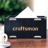 創意抽紙巾盒木質韓式簡約餐巾紙