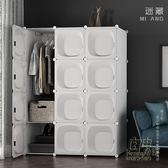 簡易衣櫃仿實木組裝塑料衣櫥臥室儲物櫃簡約現代經濟型推拉門衣櫃     自由角落