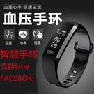 現貨—M2智慧手環測  睡眠監測老人健康手錶防水計步智慧手環