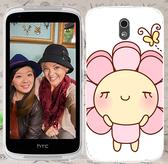 ♥ 俏魔女美人館 ♥ {花妹妹*立體浮雕水晶硬殼} HTC Desire 526G+手機殼 手機套 保護套