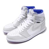 Nike Air Jordan 1 Retro High Zoom Racer Blue 白 藍 男鞋 籃球鞋 喬丹1代【PUMP306】 CK6637-104
