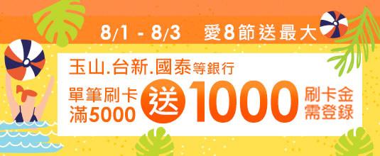 weiyi-hotbillboard-1e1exf4x0535x0220_m.jpg
