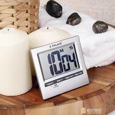 虧本促銷-計時器學生電子廚房家用定時器提醒起步番茄鐘秒錶正倒計時器鬧鐘