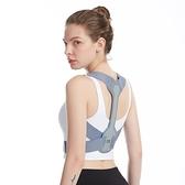 矯正帶 駝背矯正器背部矯姿帶兒童學生成年男女士隱形背部糾正開肩神器 芊墨 618大促