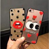【SZ33】黑邊惡搞唇印波點 iphone 6s 手機殼 iphone 6s plus手機殼i7 iPhone 7/8 plus手機殼