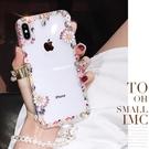 蘋果 iPhone12 iPhone11 12mini 12Pro Max SE2 XS IX XR i8+ i7 i6 秀氣雛菊 手機殼 水鑽殼 訂製