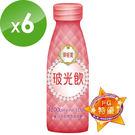 【御姬賞】玻光飲  x6瓶/盒