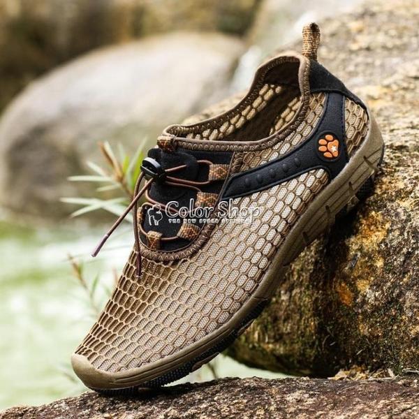 夏季溯溪鞋男鞋透氣涉水鞋沙灘鞋釣魚鞋男朔溪涉水鞋速干鞋漂流鞋 快速出貨