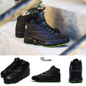Nike Air Jordan 13 Retro Altitude 黑 綠 貓眼 喬丹13代 XIII 男鞋 【PUMP306】 414571-042