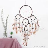 印第安羽毛diy捕夢網風鈴吊飾少女房間佈置裝飾掛件學生生日禮物 樂活生活館