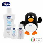 夏日動物洗澡組-潤膚泡泡浴露200ml+動感企鵝洗澡玩具+50ml商品隨機出貨X2瓶