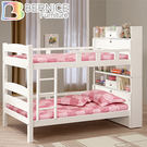 Bernice-潔妮3.7尺白色書櫃型雙層床架 實木 床架