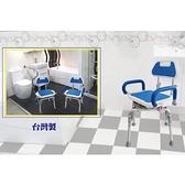 360度四段旋轉洗澡椅 - 可旋轉 扶手可掀 輕鬆洗背 銀髮族 老人用品 台灣製 [ZHTW1778]