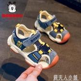 巴布豆童鞋男童寶寶鞋夏季男孩學步小童軟底兒童機能包頭涼鞋「錢夫人小鋪」