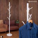 【JL精品工坊】極簡風樹枝衣帽架限時$690/衣櫥/衣櫃/曬衣架/衣架/掛衣架/掛衣勾