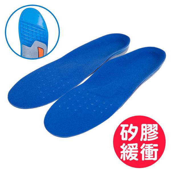 《布布童鞋》Spenco矽膠緩衝避震款GEL機能鞋墊(25~28公分) [ P0G300R ]