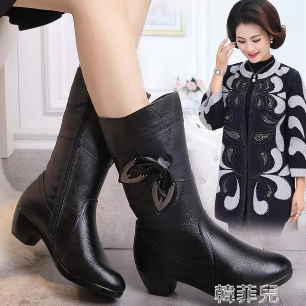膝上靴 秋冬季新款低跟女靴子真皮媽媽鞋加絨保暖中筒靴中年女士中長筒靴 雙12