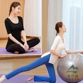 瑜伽服女運動套裝初學者健身顯瘦兩件套長袖莫代爾【步行者戶外生活館】