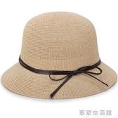 春夏季帽子女 韓版時尚純色盆帽圓頂禮帽中老年媽媽帽子遮陽涼帽-享家生活館