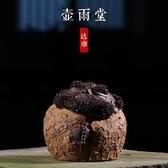 精品紫砂手工茶寵達摩祖師功夫茶具吸水佛擺件雕塑茶玩