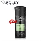YARDLEY雅麗紳士高雅身體噴霧-150mL[56601]英國皇室背書的香氛品牌