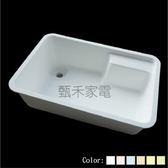【甄禾家電】燦博JAMBO JB-760  潔淨無縫好保養 白 橘 綠 黃 粉紅 藍 6種顏色選擇