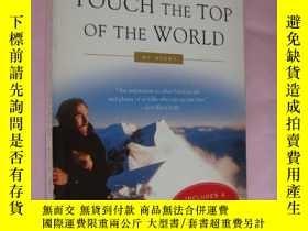 二手書博民逛書店Touch罕見the top of the world 一個盲人